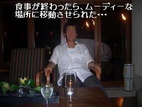 20050731113843.jpg