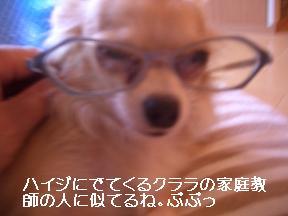 20050731222252.jpg