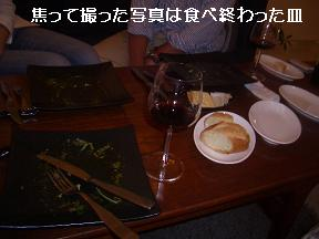 20050807094618.jpg