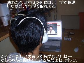 20050820085801.jpg