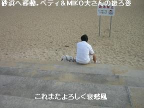 20051002151026.jpg