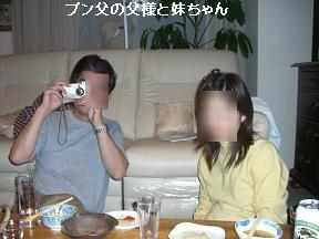 20051030095808.jpg
