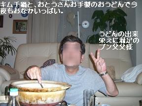 20051030095817.jpg