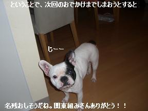 20051116102305.jpg