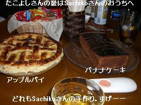 20051225103420.jpg