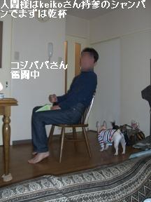 20051226140943.jpg