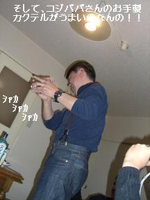 20051226141011.jpg