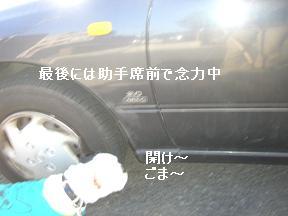 20060117220851.jpg
