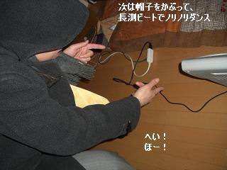 20060314110209.jpg