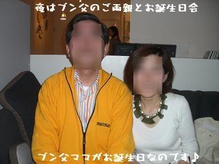 20060403124110.jpg