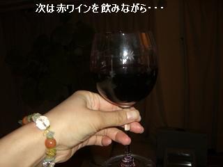 20060408221727.jpg
