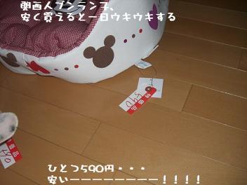 20060428105029.jpg
