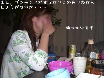 20060501094601.jpg