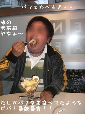 20060511112807.jpg