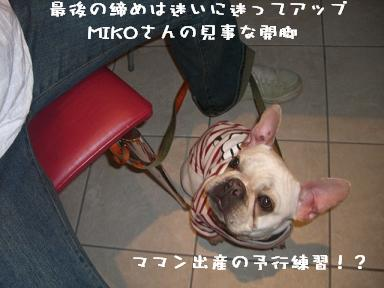 20060511112814.jpg