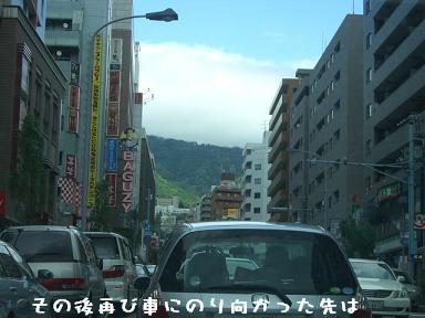 20060522104941.jpg