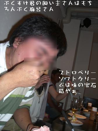 20060625112635.jpg