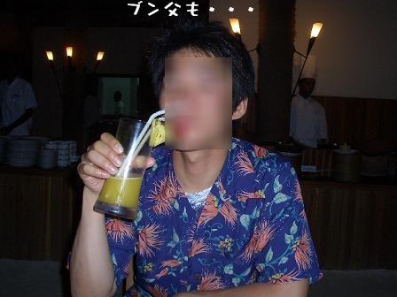 20060801112139.jpg
