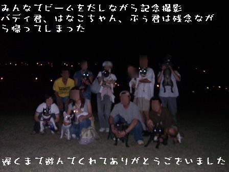 20060910133955.jpg