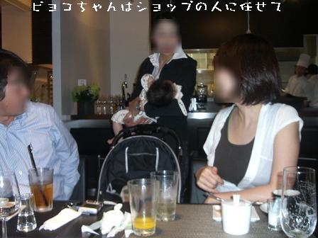 20060920111244.jpg