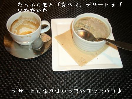 20060920111258.jpg