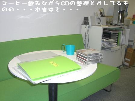 20061026105708.jpg