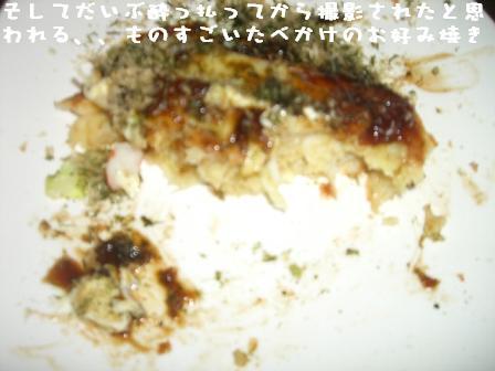 20061101114345.jpg