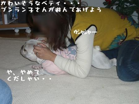 20061205103413.jpg