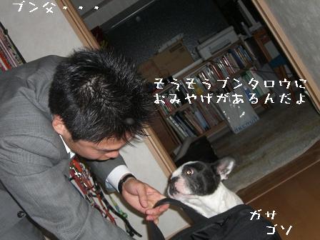 20070514104621.jpg