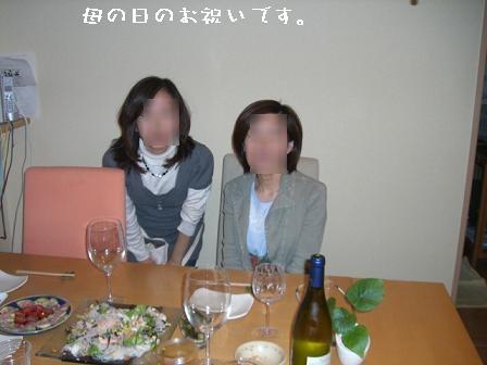 20070516104812.jpg