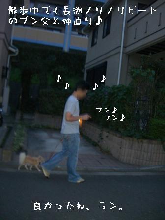 20070925111544.jpg