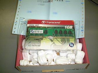 トランセンドRAM箱中