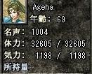 名声1004