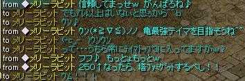 GV後-0401