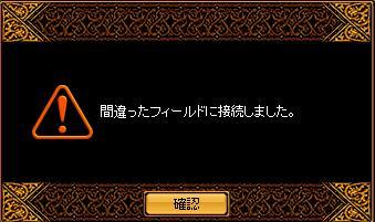 鯖落ち-0405