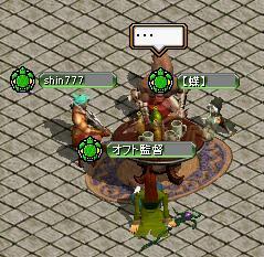 連合にて-0411