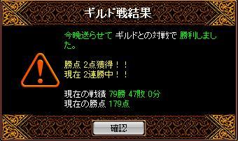 GV結果-0419