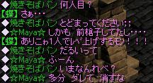 ありこ1-0428