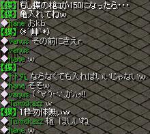 亀-0429