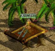 ありこ55-0429