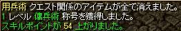 マスクエ-0502