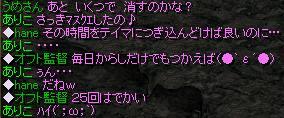 ありこ-0502