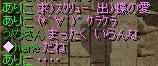 スクリュー-0502