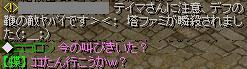 叫び-0511
