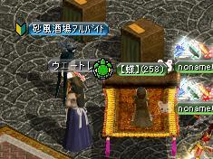 砂風酒場-0517