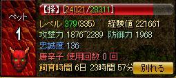 リザキリステ-0520