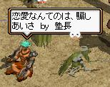 塾長2-0520