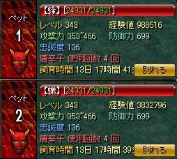 リザキリ支援前ステ-0616