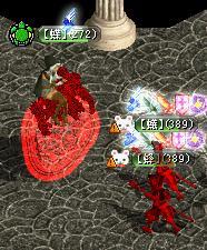 赤ケルビ-0616