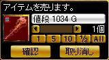 鍛冶屋-0617